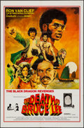 "Movie Posters:Action, Death of Bruce Lee (Howard Mahler Films, 1975). One Sheet (27"" X41""). Action.. ..."