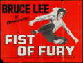 "Movie Posters:Action, Fists of Fury (Cathay Films, 1973). British Quad (30"" X 40"").Action.. ..."