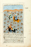 Books:Illuminated Manuscripts, Persian Manuscript Leaf with Large Miniature. Single manuscript leaf with hand-painting depicting horses and riders at play....