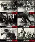 """Movie Posters:Foreign, The Seven Samurai (Toho, R-1960s). Lobby Card Set of 8 (11"""" X 13.5"""").. ... (Total: 8 Items)"""