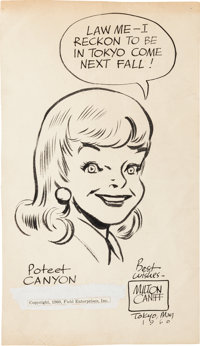 Milton Caniff, Mort Walker, Daniel Barry, and Bill Zaboly Beetle Baily, Flash Gordon, Tarzan, and Thimble Th... (Total:...