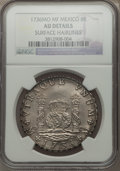 Mexico, Mexico: Philip V Pillar 8 Reales 1736 Mo-MF AU Details (SurfaceHairlines) NGC,...