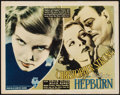 """Movie Posters:Drama, Christopher Strong (RKO, 1933). Title Lobby Card (11"""" X 14"""").Drama.. ..."""