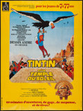 """Movie Posters:Animation, Tintin and the Temple of the Sun (Parafrance, 1969). French Grande(45"""" X 61""""). Animation.. ..."""