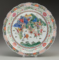 Asian:Chinese, A CHINESE PORCELAIN CHARGER . Marks: (six-character mark). 2-3/4inches high x 18 inches diameter (7.0 x 45.7 cm). ...