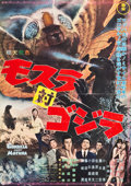 "Movie Posters:Science Fiction, Godzilla vs. the Thing (Toho, 1964). Japanese B2 (20"" X 29"").Alternate Title ""Godzilla vs. Mothra.. ..."