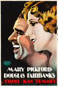 "Movie Posters:Comedy, Taming of the Shrew (United Artists, 1929). Norwegian One Sheet(24.75"" X 37"").. ..."