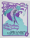 Memorabilia:Poster, Dr. John/Kinky Friedman St. Paul Civic Center Concert Poster (StoneBleu Productions, 1973)....