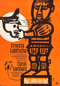 "To Be or Not to Be (United Artists, 1962). Polish One Sheet (23"" X 32.75"")"
