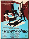 """Movie Posters:Foreign, Lovers and Thieves (Gaumont, 1957). French Affiche (23.25"""" X 30.75"""").. ..."""