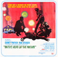 "Movie Posters:Academy Award Winners, In the Heat of the Night (United Artists, 1967). Six Sheet (80"" X 81""). Academy Award Winners.. ..."