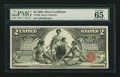 Large Size:Silver Certificates, Fr. 248 $2 1896 Silver Certificate PMG Gem Uncirculated 65 EPQ.....