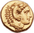 Ancients:Greek, Ancients: MYSIA. Pergamum. Time of Alexander III the Great, ca.334-323 BC. AV stater (20mm, 8.60 gm, 1h)....