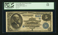 National Bank Notes:Wisconsin, Antigo, WI - $5 1882 Value Back Fr. 574 The First NB Ch. # (M)5143....