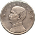China:Republic of China, China: Republic of China. Sun Yat-sen Birds over Junk Dollar ND (1932) XF40 PCGS,...