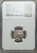 Ancients:Judaea, Ancients: JUDAEA. Bar Kokhba Revolt (132 - 135 AD). AR zuz (19.2mm, 2.94 gm, 12h). ...