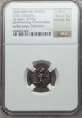 Ancients:Greek, Ancients: ACHAEMENID PERSIA. Xerxes II-Artaxerxes (420-375 BC). ARsiglos (16mm, 5.58 gm). ...