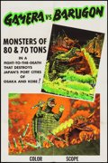 "Movie Posters:Science Fiction, The Great Monster Duel: Gamera vs. Barugon (Daiei, 1966). SilkScreen Poster (25"" X 38""). Science Fiction.. ..."