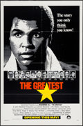"""Movie Posters:Sports, The Greatest (Columbia, 1977). One Sheet (27"""" X 41"""") Teaser. Sports.. ..."""