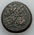 Ancients:Greek, Ancients: PTOLEMAIC EGYPT. Ptolemy IV Philopator (222-205/4 BC). Æhemidrachm (34mm, 35.80 gm, 12h). ...