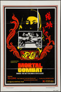 """Movie Posters:Action, Crippled Avengers & Others Lot (World Northal, 1981). OneSheets (5) (27"""" X 41"""") Alternate Title: Mortal Combat.Action.... (Total: 5 Items)"""