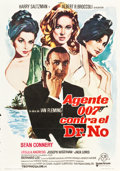 """Movie Posters:James Bond, Dr. No (United Artists, R-1974). Spanish One Sheet (27.5"""" X 39.5"""").. ..."""