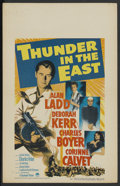 """Movie Posters:Adventure, Thunder in the East (Paramount, 1953). Window Card (14"""" X 22"""").Adventure. ..."""