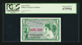Military Payment Certificates:Series 651, Series 651 $1 PCGS Superb Gem New 67PPQ.. ...