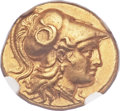 Ancients:Greek, Ancients: MACEDONIAN KINGDOM. Alexander III the Great (336-323 BC).AV stater (19mm, 8.55 gm, 6h). ...
