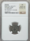 Ancients:Judaea, Ancients: JUDAEA. The Jewish War (AD 66-70). Æ prutah (15mm, 1.91g, 3h). ...