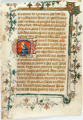 """Books:Manuscripts, Medieval Manuscript with historiated initial from a prayer book onvellum. Virgin and Child. Text: """"Obsecro ..."""