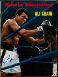 """Boxing Collectibles:Autographs, 1974 Muhammad Ali Signed """"Sports Illustrated"""" Magazine...."""