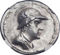 Ancients:Greek, Ancients: GRECO-BACTRIAN KINGDOM. Eucratides I the Great (ca.170-145 BC). AR tetradrachm (33mm, 16.98 gm, 12h)....