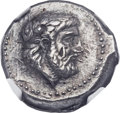 Ancients:Greek, Ancients: PAEONIAN KINGDOM. Lycceius (ca. 359-335 BC). ARtetradrachm (24mm, 13.37 gm, 8h). ...