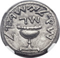 Ancients:Judaea, Ancients: JUDAEA. The Jewish War (AD 66-70). AR shekel (23mm, 13.55gm, 11h).  ...