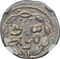 Ancients:Judaea, Ancients: JUDAEA. Bar Kokhba Revolt (AD 132-135). AR zuz (19mm,3.66 gm, 12h). ...