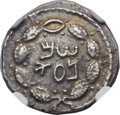 Ancients:Judaea, Ancients: JUDAEA. Bar Kokhba Revolt (AD 132-135). AR zuz (18mm,2.28 gm, 1h)....