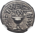 Ancients:Judaea, Ancients: JUDAEA. The Jewish War (AD 66-70). AR shekel (22mm, 13.81gm, 12h)....