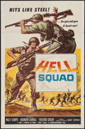"Movie Posters:War, Hell Squad & Others Lot (American International, 1958). OneSheets (119) (27"" X 41""), Lobby Card Sets of 8 (2), & LobbyCard... (Total: 140 Items)"
