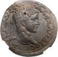 Ancients:Roman Provincial , Ancients: PHRYGIA. Philomelium. Severus Alexander (AD 222-235). Æ32mm (19.33 gm, 5h). ...