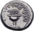 Ancients:Judaea, Ancients: JUDAEA. The Jewish War (AD 66-70). AR shekel (23mm, 14.19gm, 11h). ...