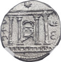 Ancients:Judaea, Ancients: JUDAEA. Bar Kokhba Revolt (AD 132-135). AR sela (26mm,14.67 gm, 1h). ...