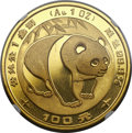 China:People's Republic of China, China: People's Republic of China. Gold Panda 100 Yuan (1 ounce) 1983 MS68 NGC,...