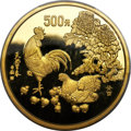 China:People's Republic of China, China: People's Republic of China. Year of the Rooster Lunar gold Proof 500 Yuan (5 ounce) 1993 PR69 Deep Cameo PCGS,...