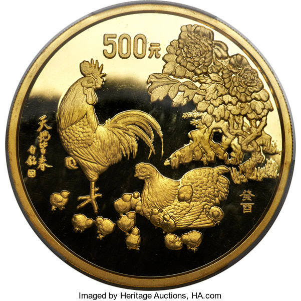 4b9d7aee12 China: People's Republic of China. Year of the Rooster Lunar gold ...