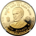 Ethiopia, Ethiopia: Haile Selassie 5 Coin Certified Gold Proof Set EE1958 (1966),... (Total: 5 coins)
