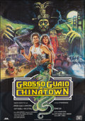 "Movie Posters:Action, Big Trouble in Little China (20th Century Fox, 1986). Italian 4 -Foglio (53.5"" X 76""). Action.. ..."