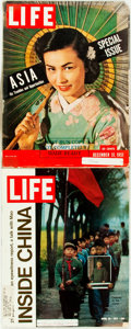 Books:Periodicals, [Life]. Two Copies of Life Magazine. December 31st, 1951[and:] April 30th, 1971. ...