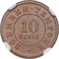 Netherlands East Indies, Netherlands East Indies: Lot of 3 Certified Undated copperSoember-Tempoer Plantation Tokens,... (Total: 3 coins)