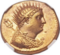 Ancients:Greek, Ancients: PTOLEMAIC EGYPT. Ptolemy III Euergetes (246-222 BC). AV mnaieion (28mm, 27.78 gm, 11h). ...
